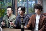 『大豆田とわ子と三人の元夫』第6話の場面カット (C)カンテレ