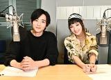 オーディオドラマ『白村颯太に好かれたいby AudioMovie(R)』に出演する竜星涼、剛力彩芽