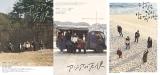 映画『アジアの天使』(7月2日公開)メインビジュアル(左から)A、B、C (C)2021 The Asian Angel Film Partners