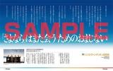 「シン・エヴァンゲリオン新劇場版」特集の「月刊ニュータイプ6月号」