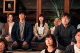 『おかえりモネ』第4回場面写真(C)NHK