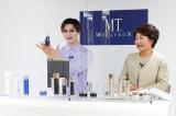 『MTメタトロン』ビューティートークイベントに出席したMatt
