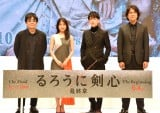 (左から)大友啓史監督、有村架純、佐藤健、江口洋介 (C)ORICON NewS inc.