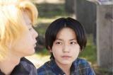 10歳だったぼっちゃん(長野蒼大) (C)「珈琲いかがでしょう」製作委員会