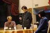 垣根(夏帆)とぺい(磯村勇斗)も?=テレビ東京系ドラマ『珈琲いかがでしょう』第7話(5月17日放送) (C)「珈琲いかがでしょう」製作委員会
