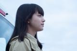 『おかえりモネ』第5回場面写真(C)NHK