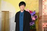 20日放送『ぐるぐるナインティナイン』に出演する森山直太朗(C)日本テレビ