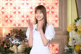 20日放送『ぐるぐるナインティナイン』に出演するめるること生見愛瑠(C)日本テレビ