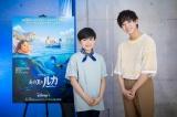 ディズニー&ピクサー『あの夏のルカ』(6月18日よりディズニープラスで独占配信開始) 日本版のルカ役は阿部カノン(左)、アルベルト役は池田優斗(右)(C)2021 Disney/Pixar. All Rights Reserved.