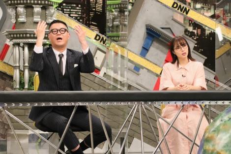 21日放送のバラエティー『全力!脱力タイムズ』に出演する(左から)長谷川忍(シソンヌ)、広瀬アリス(C)フジテレビ