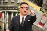 21日放送のバラエティー『全力!脱力タイムズ』に出演する長谷川忍(シソンヌ)(C)フジテレビ