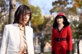 ドラマ『クロシンリ』第5話カット(C)カンテレ