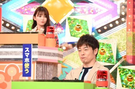 21日から3週連続で放送されるクイズ番組『クイズハッカー』に出演する久間田琳加、陣内智則(C)日本テレビ