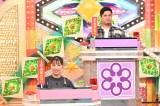 21日から3週連続で放送されるクイズ番組『クイズハッカー』に出演する玉井詩織、木村昴(C)日本テレビ
