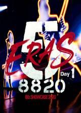 DVD/Blu-ray『B'z SHOWCASE 2020 -5 ERAS 8820- Day1』