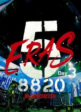 DVD/Blu-ray『B'z SHOWCASE 2020 -5 ERAS 8820- Day3』