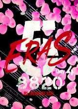 DVD/Blu-ray『B'z SHOWCASE 2020 -5 ERAS 8820- Day4』