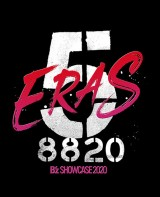 完全受注生産限定DVD/Blu-ray『B'z SHOWCASE 2020 -5 ERAS 8820- Day1〜5』COMPLETE BOX