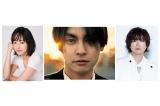 土曜ドラマ『二月の勝者 ?絶対合格の教室-』が10月放送決定(左から)井上真央、柳楽優弥、加藤シゲアキ