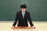 土曜ドラマ『二月の勝者 ?絶対合格の教室-』が10月放送決定(C)日本テレビ