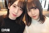 『日向撮 VOL.01』楽天ブックス特典ポストカード