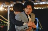 テレビ朝日『あのときキスしておけば』第4話より(左から)松坂桃李、井浦新 (C)テレビ朝日