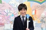 『ウッチャン式 〜芸能界ふしぎ発見SP〜』MCを務める内村光良 (C)TBS