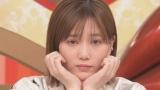 21日放送のバラエティー『中居大輔と本田翼と夜な夜なラブ子さん』ゴールデンスペシャル(C)TBS