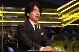 22日放送のバラエティー『土曜プレミアム IPPONグランプリ』(C)フジテレビ