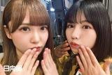 『日向撮 VOL.01』SHIBUYA TSUTAYA特典ポストカード