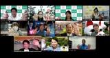 『SSFF & ASIA 2021』第10回観光映像大賞オンライントークイベント「観光映像にみる、コロナ禍の観光」出席者の皆さん