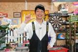 28日、6月4日放送『NEWSの全力!!メイキング』に出演する麒麟・川島明 (C)TBS
