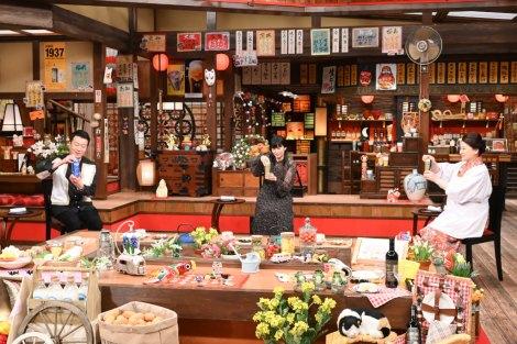 『人生最高レストラン』より (C)TBS