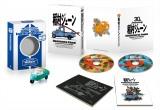『稲村ジェーン』完全生産限定版(30周年コンプリートエディション)Blu-ray / DVD BOX