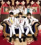 5月23日に開設されたKing & PrinceのYouTube公式チャンネルで「シンデレラガール」MVのYouTube Edit公開