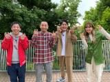 23日放送のバラエティー『笑神様は突然に…2021初夏SP』(C)日本テレビ