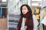 『イチケイのカラス』第8話に朝加真由美がゲスト出演(C)フジテレビ