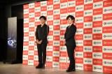 『Colantotte』の新CM発表会に出席した(左から)宇野樹、宇野昌磨