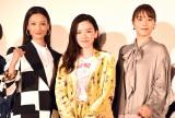 映画『地獄の花園』公開記念配信イベントに登場した(左から)菜々緒、永野芽郁、広瀬アリス (C)ORICON NewS inc.