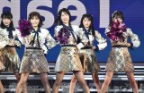 『17LIVE presents AKB48 15th Anniversary LIVE AKB48チーム8 全国ツアー 〜47の素敵な街へ〜 ファイナル 神奈川県公演「真っ青な空を見上げて」』 (C)ORICON NewS inc.