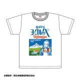 人気ドリンク『ヨーグルッペ』デザインのTシャツ