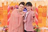 『マツコの知らない世界』に出演する(左から)マツコ・デラックス、及川光博 (C)TBS