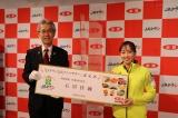 「JAタウン」の公式アンバサダーに石川佳純選手が就任