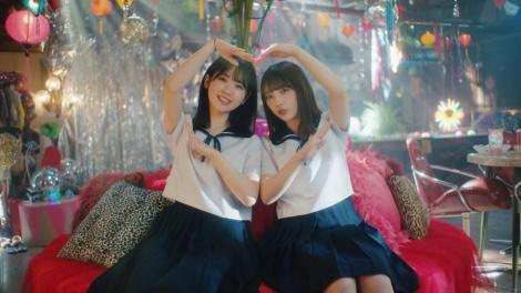 乃木坂46の与田祐希(右)&筒井あやめユニット曲「ざぶんざざぶん」MV公開