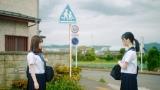 同時公開の与田祐希&筒井あやめユニット曲「ざぶんざざぶん」MVより