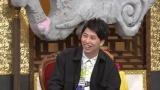 26日放送『今夜くらべてみました』に出演する屋敷裕政 (C)日本テレビ