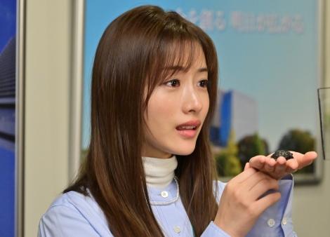 水曜ドラマ『恋はDeepに』第7話に出演する石原さとみ (C)日本テレビ