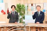 5月31日放送『櫻井翔?池上彰 教科書で学べない 今そこにある危機』に出演する嵐・櫻井翔、池上彰 (C)日本テレビ