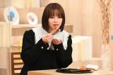 5月31日放送『櫻井翔?池上彰 教科書で学べない 今そこにある危機』に出演する広瀬すず (C)日本テレビ