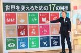 5月31日放送『櫻井翔?池上彰 教科書で学べない 今そこにある危機』に出演する池上彰 (C)日本テレビ